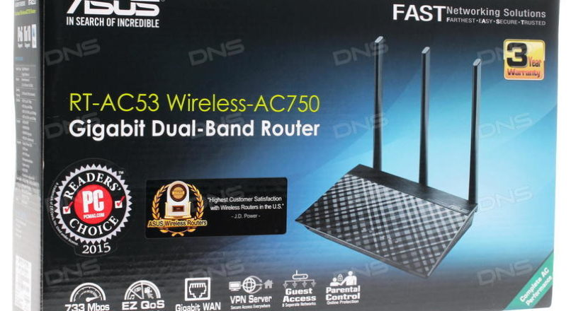 How to setup Asus RT-AC53 AC750 Dual Band Wi-Fi Router using a Quick Internet Setup (QIS)?